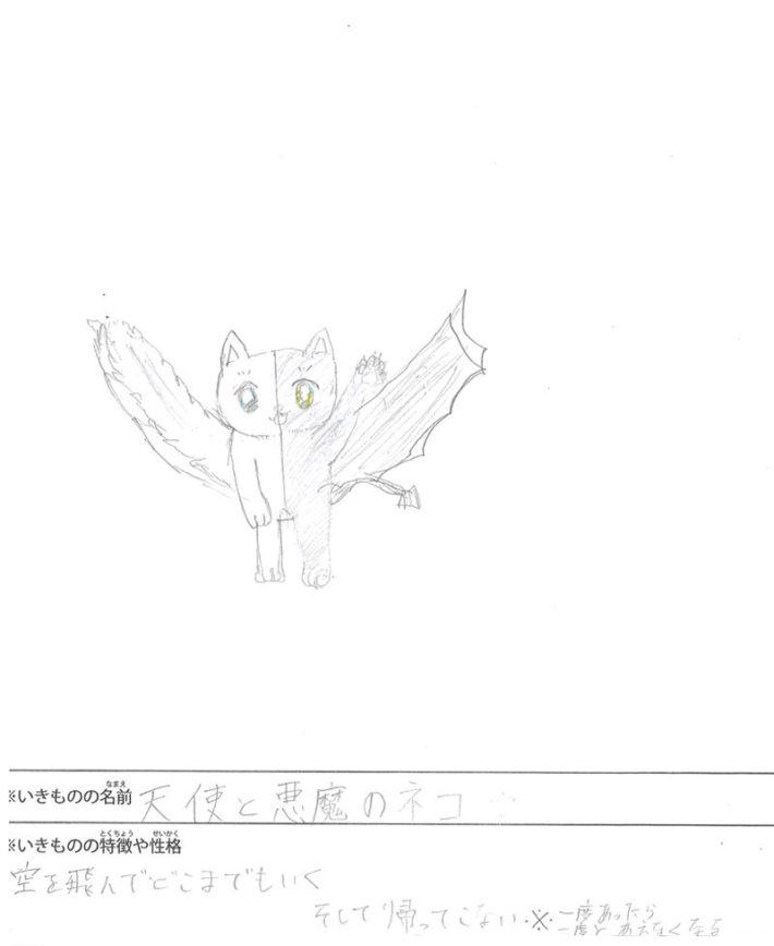 天使と悪魔のネコ