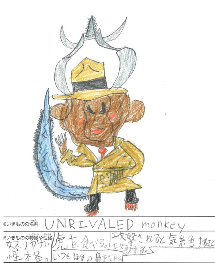 UNRIVALEDmonkey