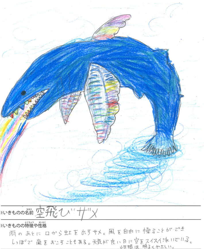 空飛びザメ
