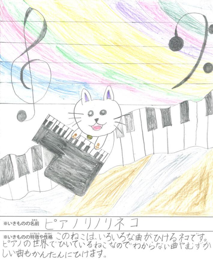 ピアノリノリネコ